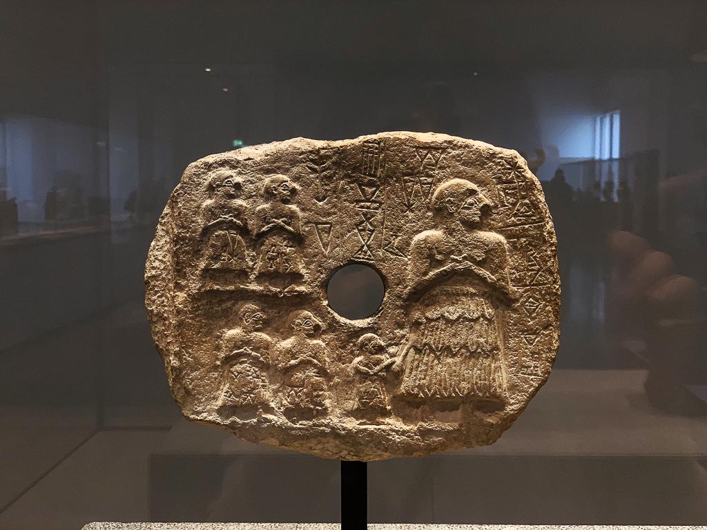 Votive relief depicting Ur-Nanshe, king of Lagash Iraq, Girsu - BCE 2550-2500 BCE, H. 23, W. 29cm; limestone, Musée du Louvre