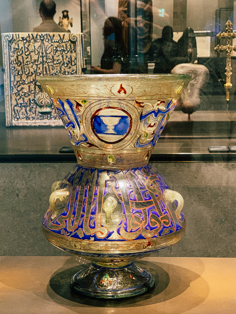 Mosque lamp inscribed with the name of Emir Tankizbugha Egypt or Syria 1386, H. 26.5 cm; blown, gilded and enaelled glass, Musée du Louvre
