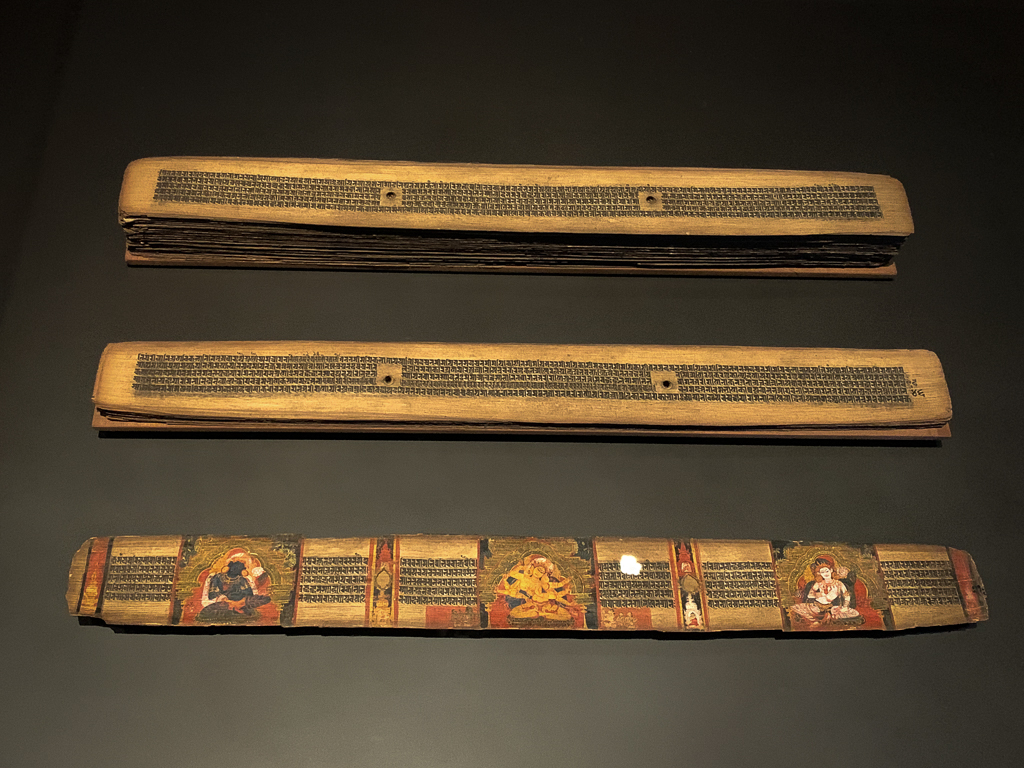 The sutra of the Perfection of Wisdom Eastern India 1191, H. 11, W. 32 cm; ink and gouache on palm leaves, LOUVRE ABU DHABI